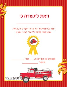 fireman certificate-thumb