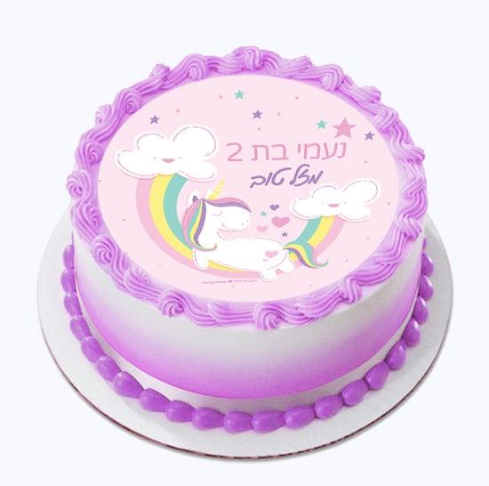 קישוט עוגה עם דף אכיל מבצק סוכר