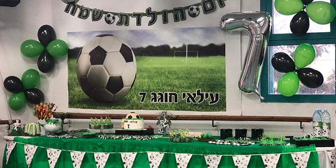 מסיבת כדורגל של עילאי תמונה ראשית