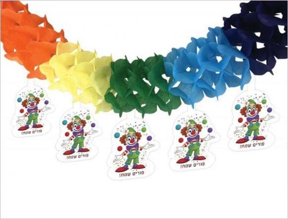 קישוטים למסיבת פורים - שרשרת נייר צבעונית
