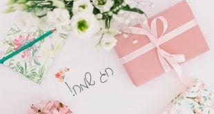 5 מתנות יצירתיות שהמארחים שלכם יאהבו.