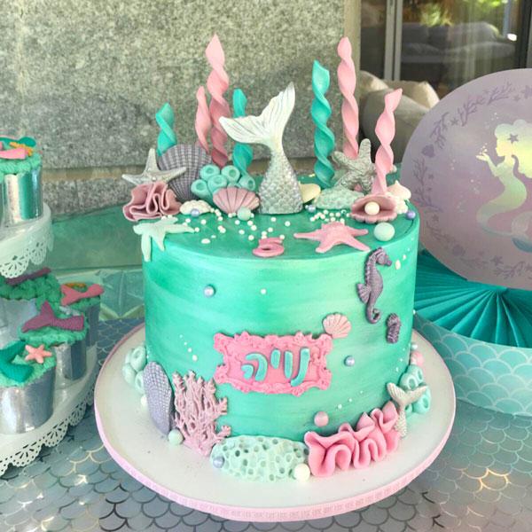 נויה חוגגת 5 במסיבת בת הים - עוגת יום הולדת