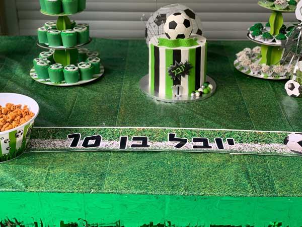 יום הולדת כדורגל - באנר בעיצוב אישי